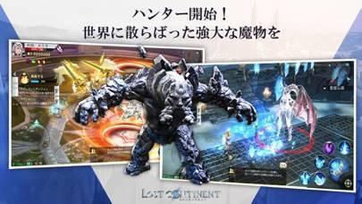 「The Lost Continent ~终りなき冒險へ~」のスクリーンショット 3枚目