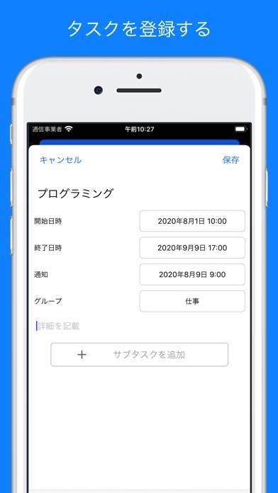 「ToDo Calendar Pro」のスクリーンショット 1枚目