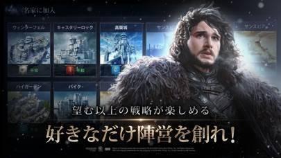 「ゲーム・オブ・スローンズ-冬来たる」のスクリーンショット 2枚目