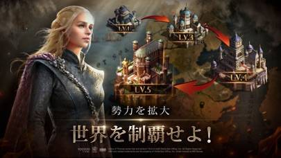 「ゲーム・オブ・スローンズ-冬来たる」のスクリーンショット 3枚目