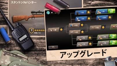 「Hunting Clash: 動物シューティングゲーム 3D」のスクリーンショット 3枚目