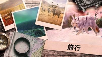「Hunting Clash: 動物シューティングゲーム 3D」のスクリーンショット 2枚目