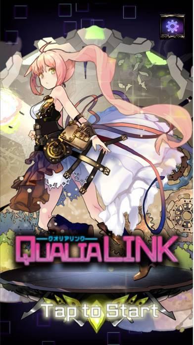 「QUALIALINK」のスクリーンショット 1枚目