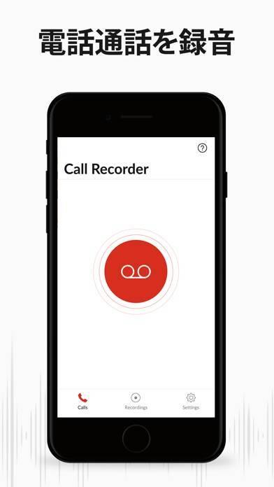 「通話録音 RecMyCalls」のスクリーンショット 1枚目