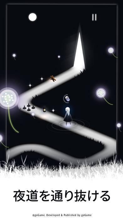 「Alley~夜回り~」のスクリーンショット 2枚目