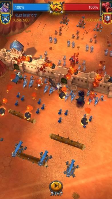 「ロード・オブ・ザ・ウォー:王国バトル」のスクリーンショット 1枚目