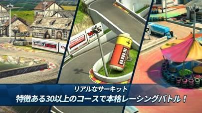 「ミニモレーシング2 : ドリフトRCカー」のスクリーンショット 3枚目