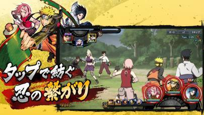 「NARUTO X BORUTO 忍者TRIBES」のスクリーンショット 2枚目