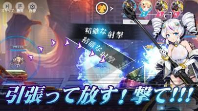 「戦姫ストライク」のスクリーンショット 2枚目
