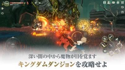 「二ノ国:Cross Worlds」のスクリーンショット 3枚目