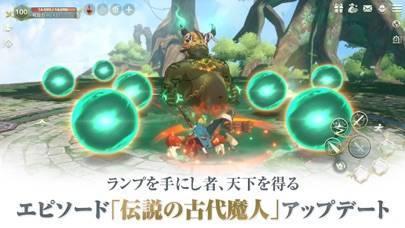 「二ノ国:Cross Worlds」のスクリーンショット 2枚目