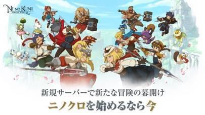 「二ノ国:Cross Worlds」のスクリーンショット 1枚目