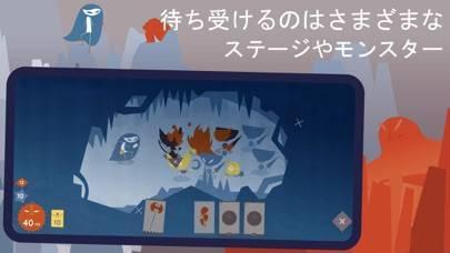 「Iris and the Giant」のスクリーンショット 3枚目