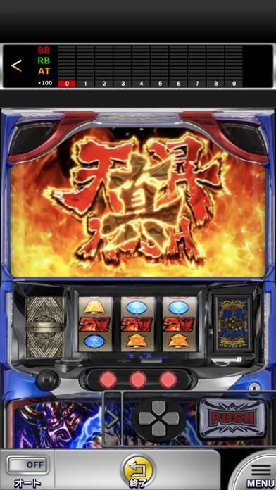 「【777NEXT】パチスロ北斗の拳 天昇」のスクリーンショット 2枚目