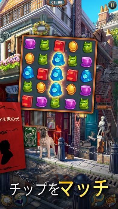 「Sherlock:アイテム探しとマッチ3パズルの探偵ゲーム」のスクリーンショット 2枚目