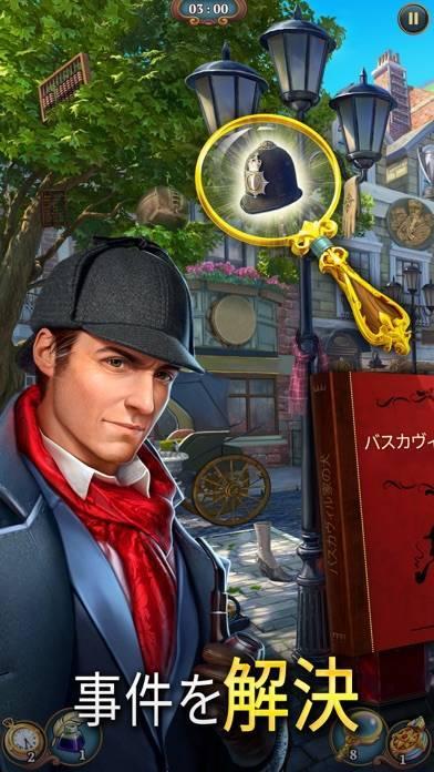 「Sherlock:アイテム探しとマッチ3パズルの探偵ゲーム」のスクリーンショット 1枚目