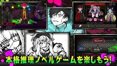 「狼ゲーム 〜アナザー〜」のスクリーンショット 2枚目