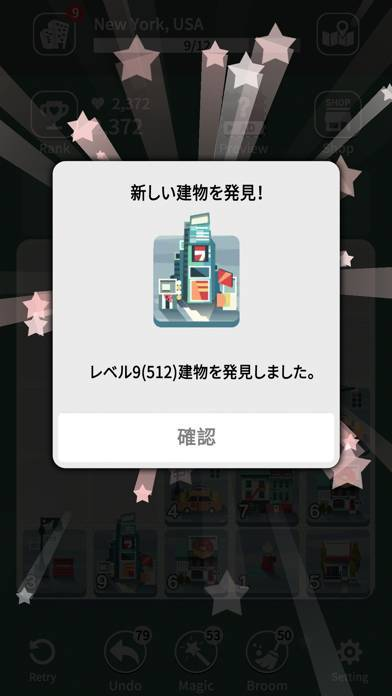 「シティツアー2048 : ニューエイジ」のスクリーンショット 1枚目