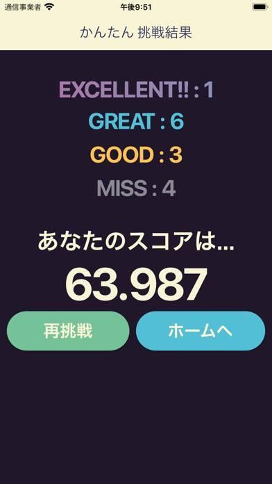 「コードゲーム」のスクリーンショット 3枚目