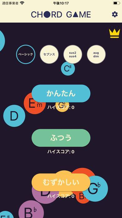 「コードゲーム」のスクリーンショット 1枚目