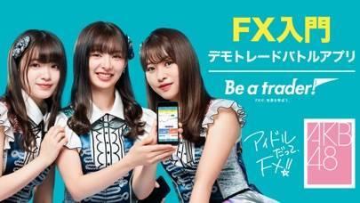 「Be a trader ! - FX入門デモトレードバトル」のスクリーンショット 1枚目