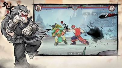「Gado Fight」のスクリーンショット 3枚目