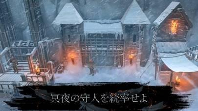 「ゲーム・オブ・スローンズ Beyond the Wall」のスクリーンショット 3枚目