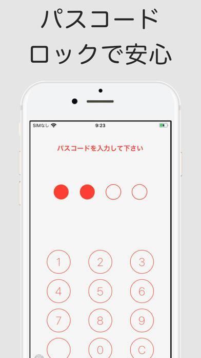 「メモ帳 シンプルで使いやすい」のスクリーンショット 2枚目
