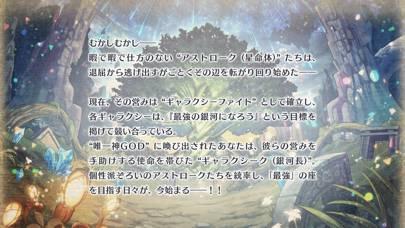 「ローリングスフィア」のスクリーンショット 2枚目