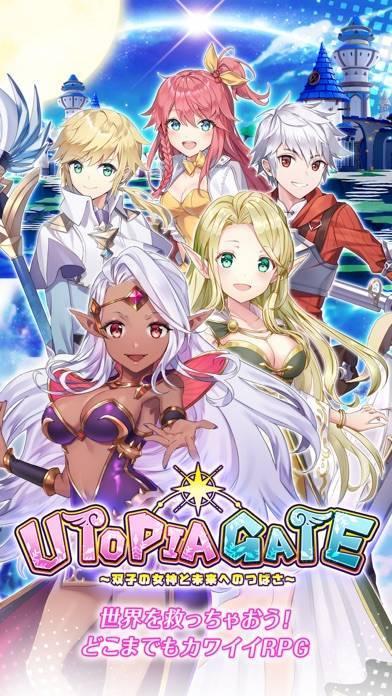 「ユートピア・ゲート~双子の女神と未来へのつばさ~」のスクリーンショット 1枚目