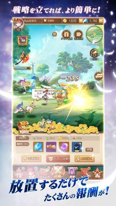 「メルヘン・オブ・ライト~モロガミ放置RPG~」のスクリーンショット 2枚目