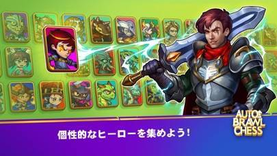 「Auto Brawl Chess:Battle Royale」のスクリーンショット 3枚目