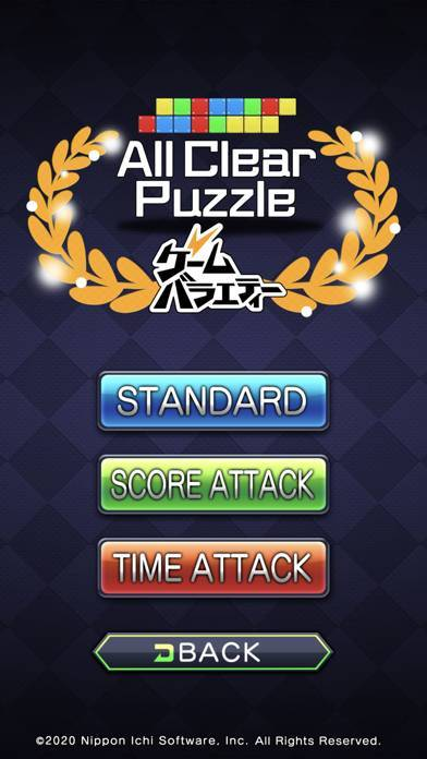 「All Clear Puzzle」のスクリーンショット 1枚目