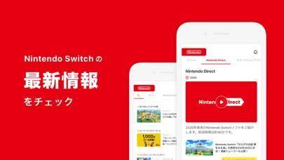 「My Nintendo(マイニンテンドー)」のスクリーンショット 2枚目