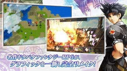 「RPG アスディバインサーガ」のスクリーンショット 1枚目
