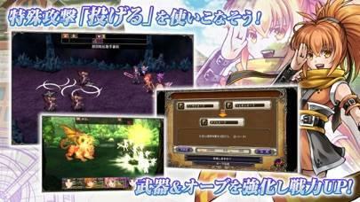 「RPG アスディバインサーガ」のスクリーンショット 3枚目