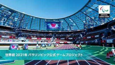 「THE PEGASUS DREAM TOUR」のスクリーンショット 1枚目