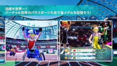 「THE PEGASUS DREAM TOUR」のスクリーンショット 2枚目