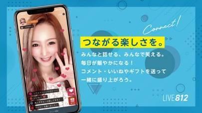 「LIVE812(ハチイチニ)- ライブ配信アプリ」のスクリーンショット 2枚目