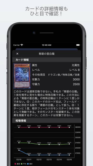 「レアハンター」のスクリーンショット 3枚目
