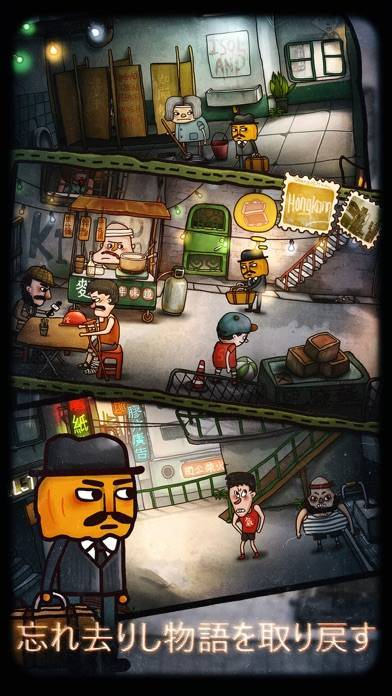 「Mr Pumpkin 2: Walls of Kowloon」のスクリーンショット 2枚目