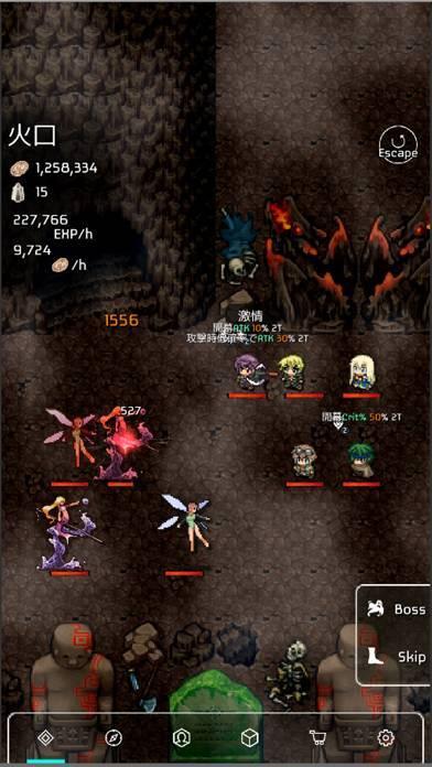 「バトル魂3 - 放置系RPG」のスクリーンショット 1枚目