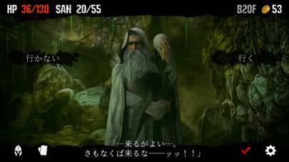 「クトゥルフと夢の階段TRPG」のスクリーンショット 1枚目