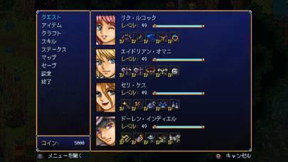 「エアラフェル(拡張版)」のスクリーンショット 3枚目