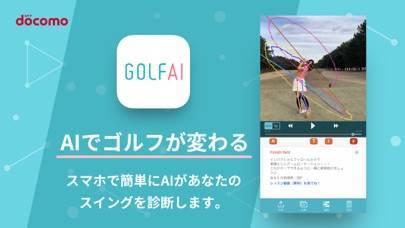 「GOLFAI(ゴルファイ)~AIがあなたのスイングを診断~」のスクリーンショット 1枚目