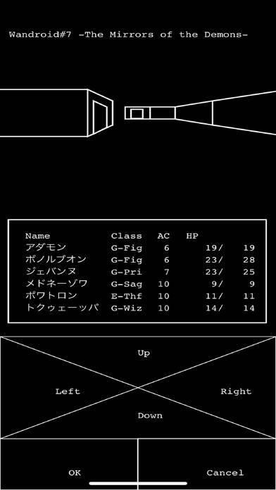 「Wandroid#7」のスクリーンショット 3枚目