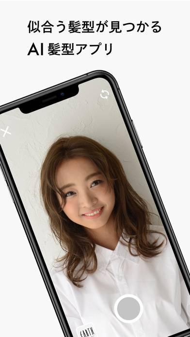 「AI STYLIST | 髪型診断アプリ」のスクリーンショット 1枚目
