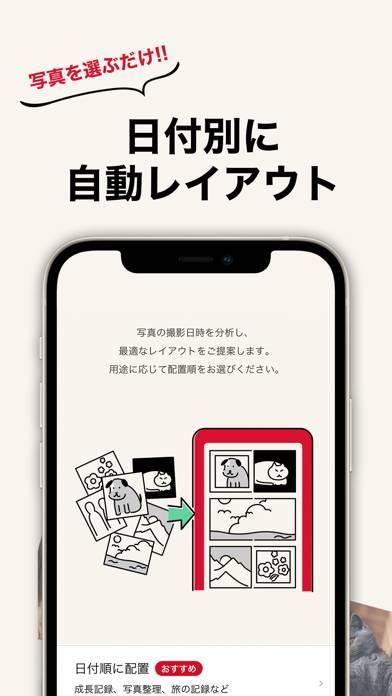 「カメラのキタムラのフォトブック -ポケットブック-」のスクリーンショット 3枚目