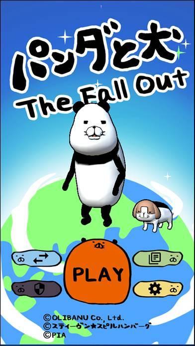 「パンダと犬 The Fall Out」のスクリーンショット 1枚目