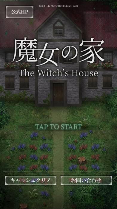 「魔女の家」のスクリーンショット 1枚目